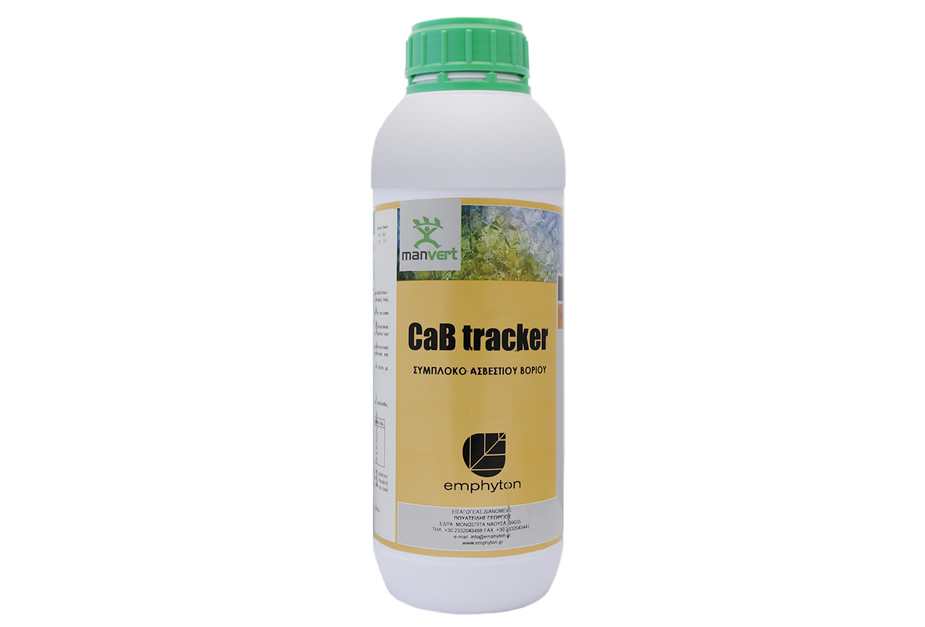 cab-tracker.jpg