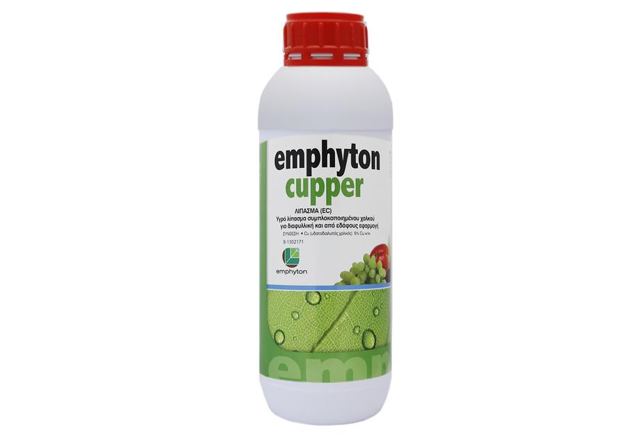emphyton-cupper.jpg